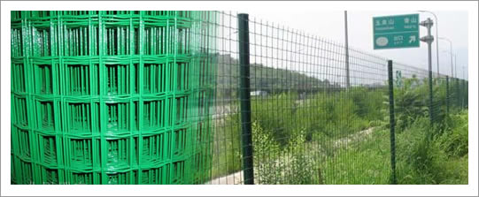 Pvc Coated Wire Fencing Vinyl Coated Fence Newcore